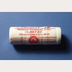 Cardnial CJB7220 Rechargeable 3.5 battery